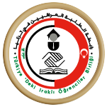 رابطة الطلبة العراقيين في تركيا