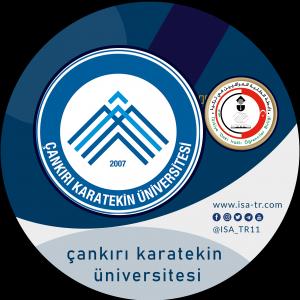 جامعة جنقري