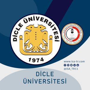 جامعة دجلة