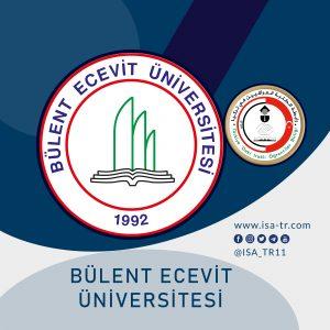 جامعة بولنت اجاويد