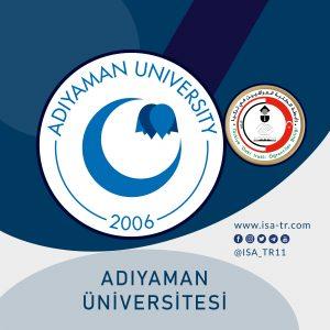 جامعة اديامان